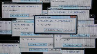 【悲劇】激安USBメモリーが2週間で壊れた!安物は買わないほうが良いのかも!