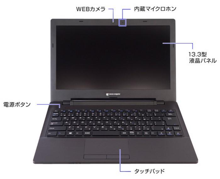 2015年秋!おすすめモバイルノートPCはLuvBook J!49800円~と安価なのでベッド専用PCとしても最適だ!
