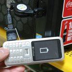 スマホ充電器でガラケー・3G携帯を充電できる変換アダプタが便利だ!