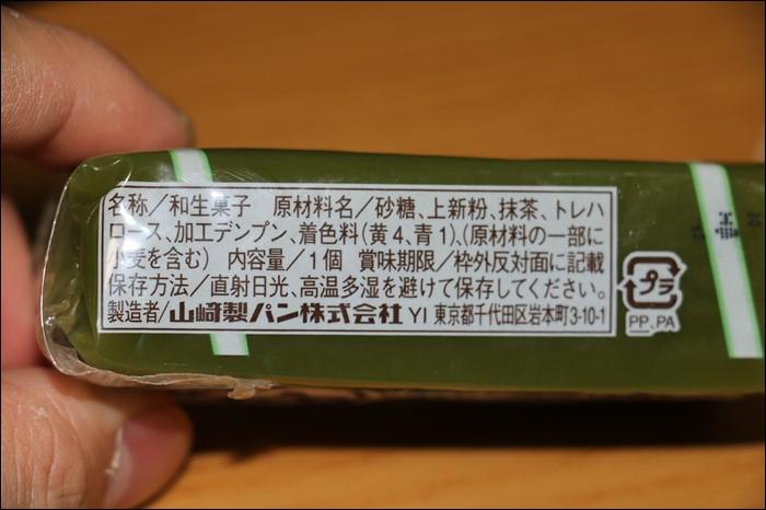 s-0259