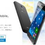 Windows10スマホ「KATANA 01」が12800円に値下げされて登場!日本初のWindows10 Mobile端末だ!