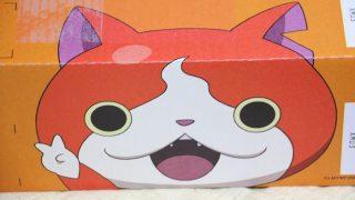 アマゾン箱がジバニャンに乗っ取られた!期間限定で妖怪ウォッチデザインに!