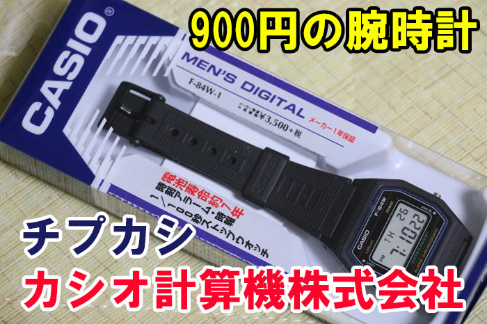 s-06311