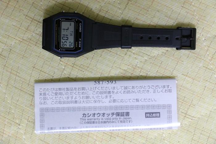 s-0634