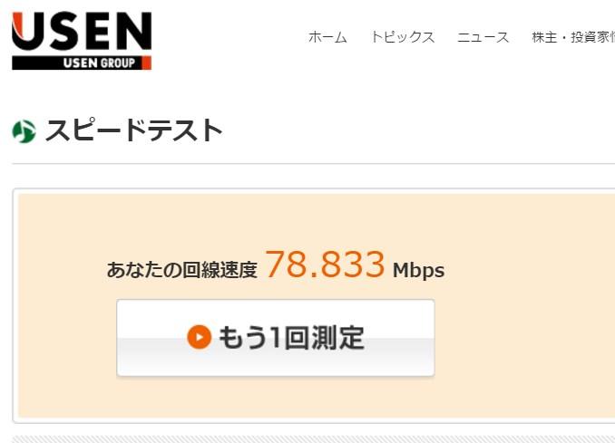 s-CB_0015