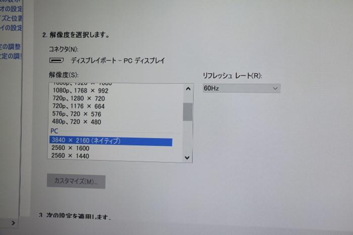 s-IMG_0047