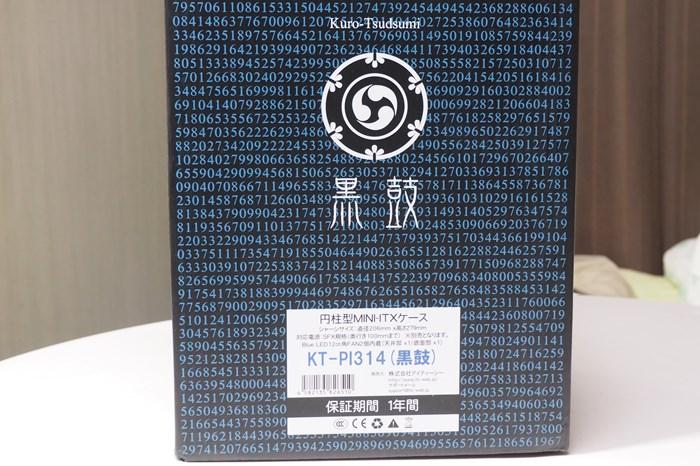 s-PC130087
