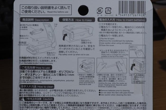 s-PC230302