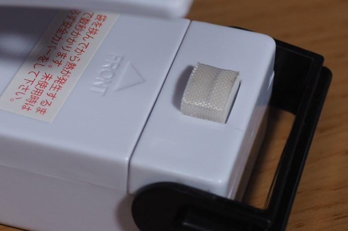 s-PC230305