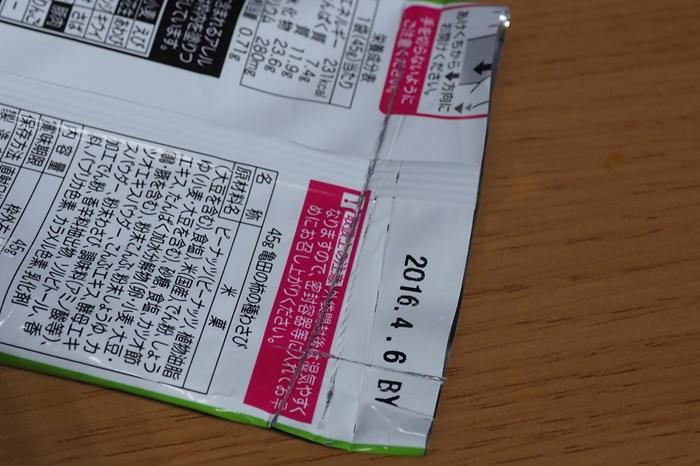 s-PC230309