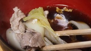【男の自炊レシピ】余った材料で超簡単煮込みうどん(鍋焼きうどん)