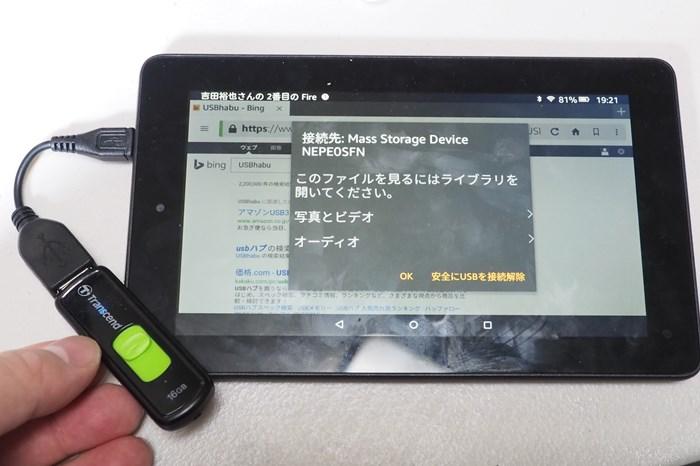 s-PC230339