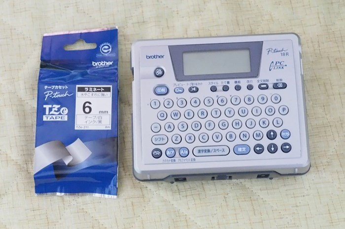 s-PC290581