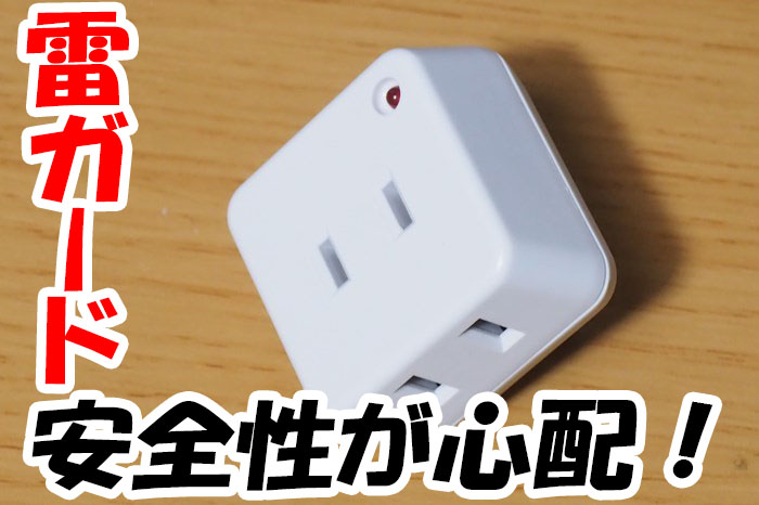 s-PC3005911