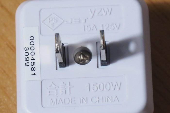 s-PC300592