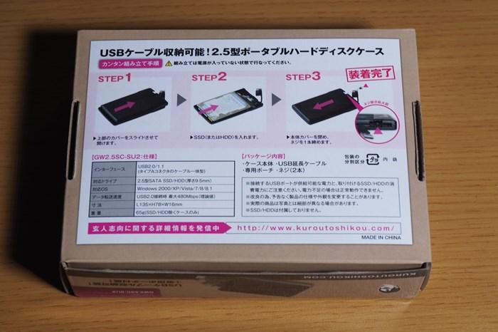 s-PC300608
