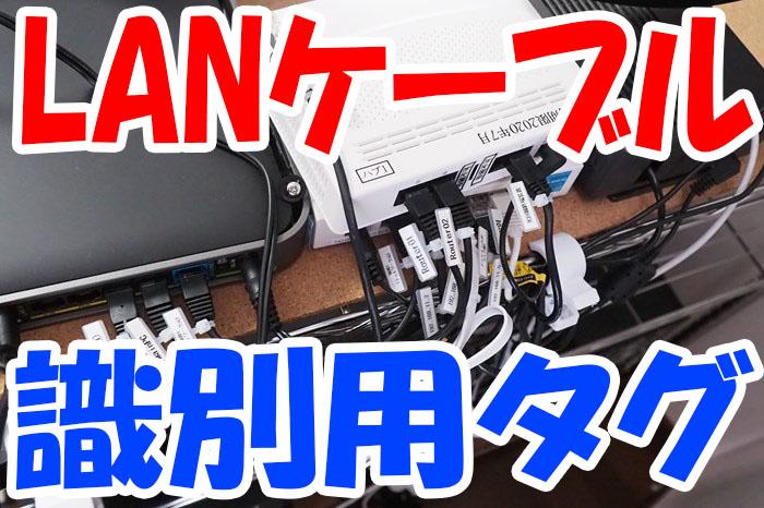 s-PC3100061