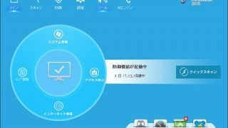 【2016年版】WindowsPCを購入したらインストールしたい定番ソフトまとめ