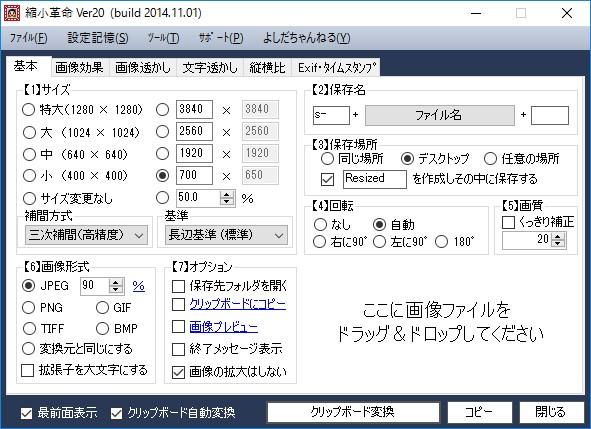 s-CB_0007