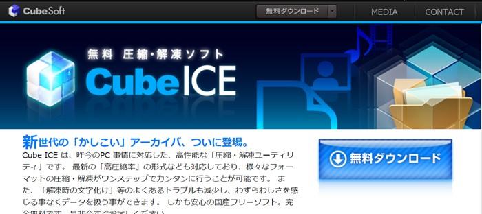 s-CB_0013
