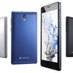 上位版「Priori3S LTE」登場 大画面5インチ液晶で17800円と低価格!