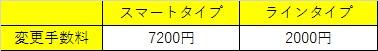s-CB_0037