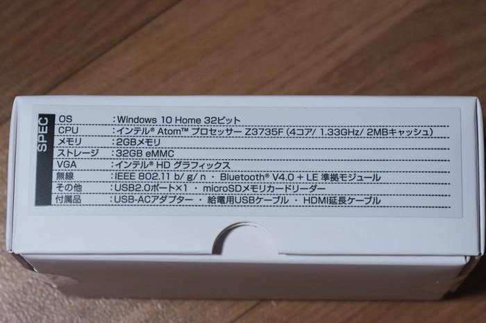 s-P1010021