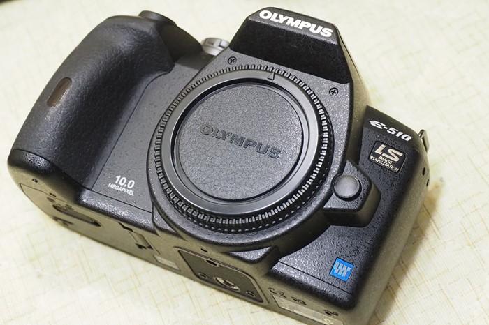 s-P1240661