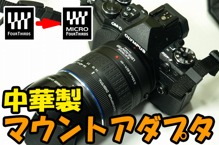 s-TU017602-2