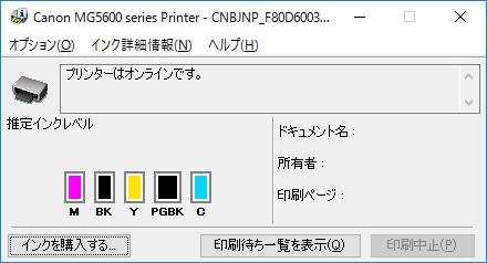 s-CB_0028