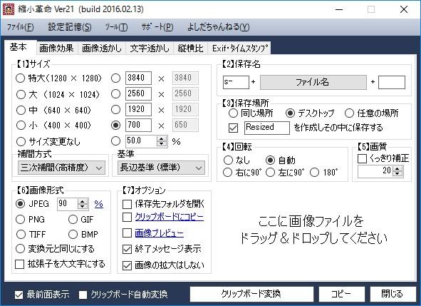 s-CB_0140