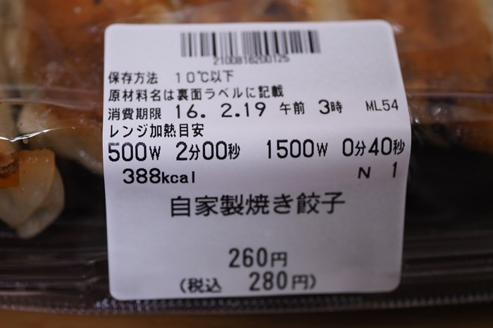 s-P2160099