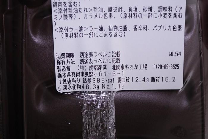 s-P2160100