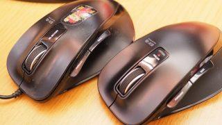 最強に使いやすいマウス エレコムEX-Gを有線から無線タイプに買いかえた