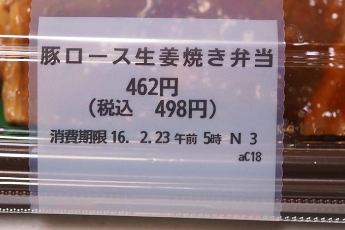 s-P2220029