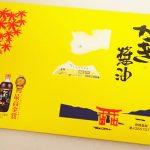 焼きおにぎりに最適なダシ醤油「アオムラサキ かき醤油」