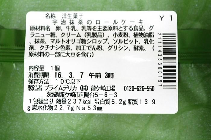 s-P3040189