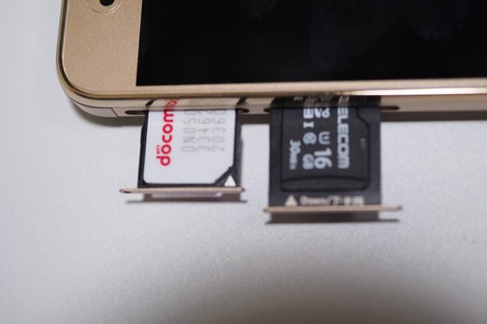 s-P3050141