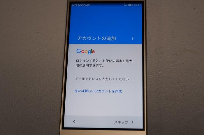 s-P3050150