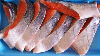 コストコ:チリ産「定塩銀鮭切身・甘口」は安くて旨い!コスパ最高だ!