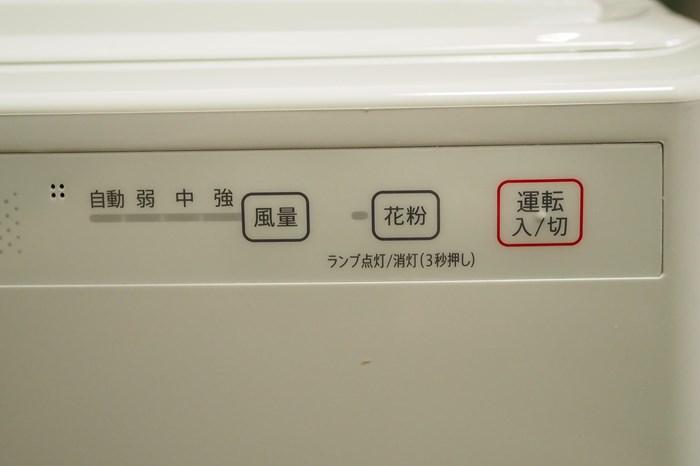 s-P3090012