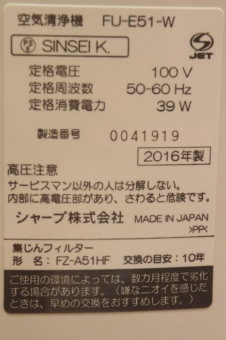 s-P3090017