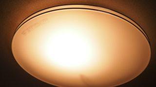 約1万円!14畳対応の明るいLEDシーリングライトNEC LIFELED'S HLDZE1462