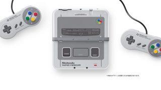 スーファミデザインNEW 3DS登場!スーファミやゲームボーイ、ファミコンの懐かしいゲームがダウンロードして遊べる!