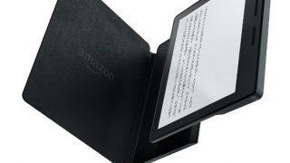 最上位モデル「Kindle Oasis」が登場!性能をチェックして買いなのか考えてみた