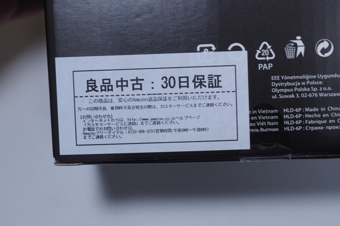 s-P4030073