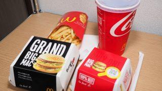 巨大バーガー「グランドビックマック」のグランドセットを食べてみた(マクドナルド)