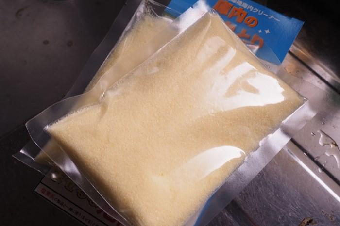 【レビュー】パナソニック純正の食洗機洗浄剤 値段が高いが効果は抜群だ!