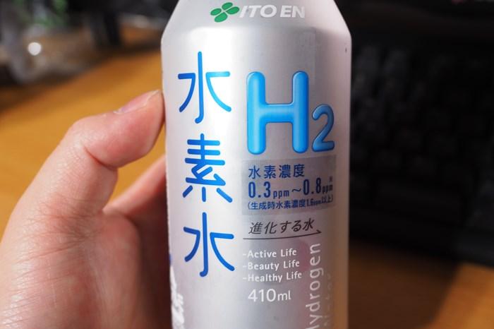 怪しさ満点の水素水:伊藤園の缶タイプ水素水 H2を飲んでみた
