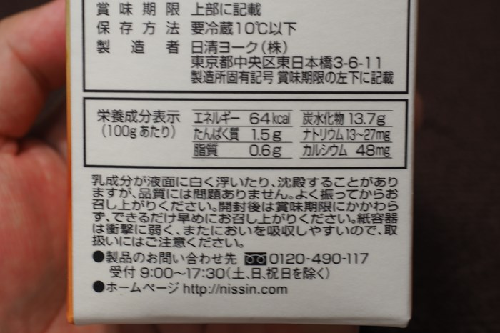 s-P4260556